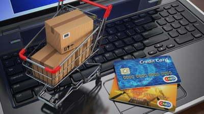 Пять столпов электронной торговли
