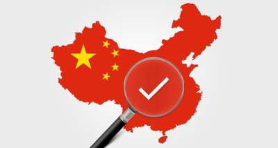 Поставщики из Китая