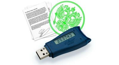 Электронная цифровая подпись (ЭЦП) для онлайн-кассы