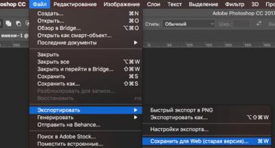 Работа с изображениями в графических редакторах
