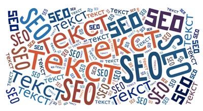 SEO-тексты для брендов и категорий