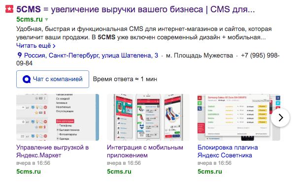 Турбо-страницы (AMP) и Яндекс.Дзен в 5CMS