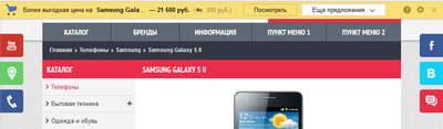 Блокировка Яндекс Советника в 5CMS | Как отключить советник Яндекс Маркета на сайте