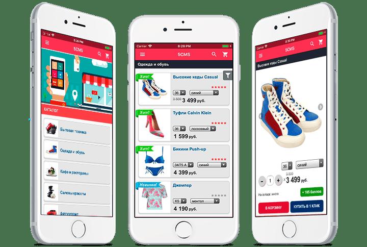 Мобильное приложение для 5CMS