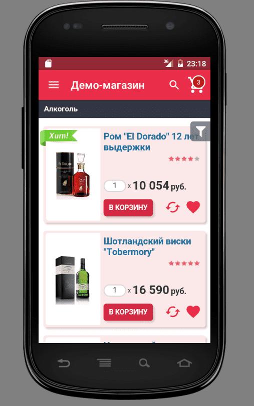CMS для интернет-магазина алкоголя