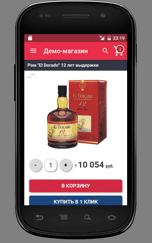 Платформа для интернет-магазина алкоголя