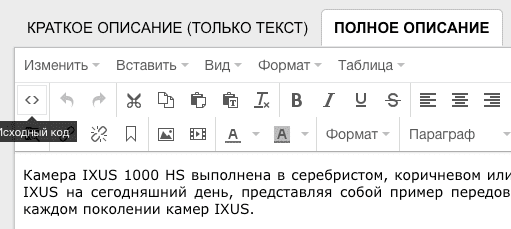 Редактирование CSS