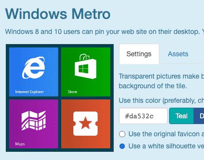 Favicon для Windows