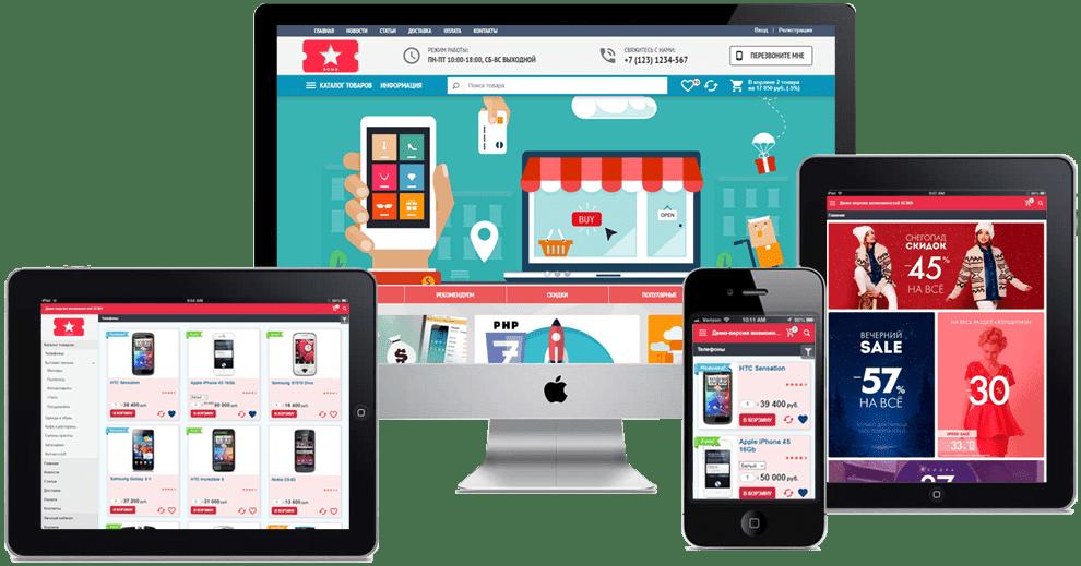 5CMS - CMS для интернет-магазинов