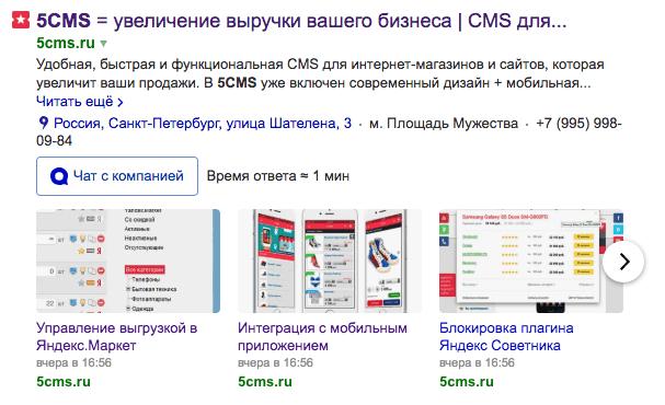 Выгрузка в Яндекс Дзен
