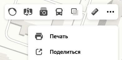 Яндекс Карты